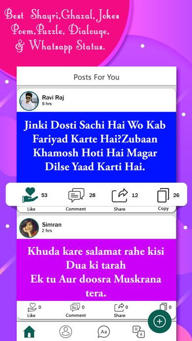 点击获取Hi Status - Like, Share & Care