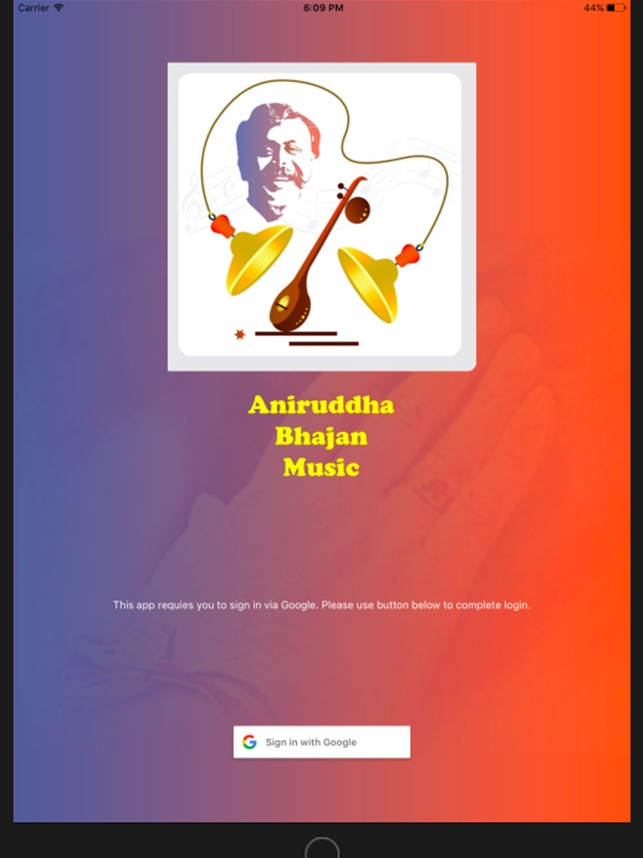 Aniruddha Bhajan Music on the App Store