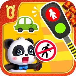 Baby Panda's Care