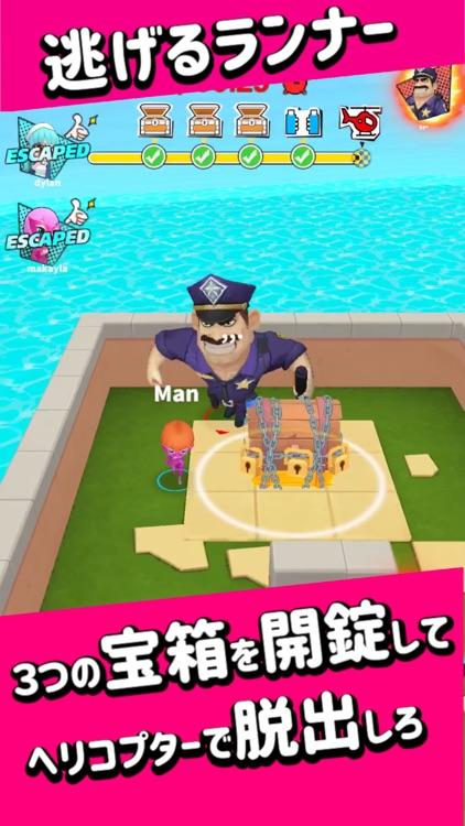 鬼ごっこ エムスポ トレジャー screenshot-3