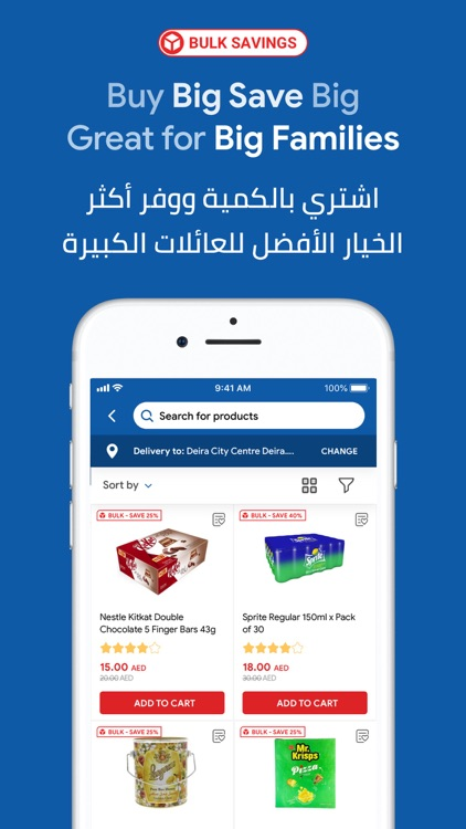 MAF Carrefour Online Shopping screenshot-4