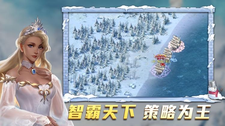 大航海家-罗马王朝战舰冒险大作战 screenshot-4