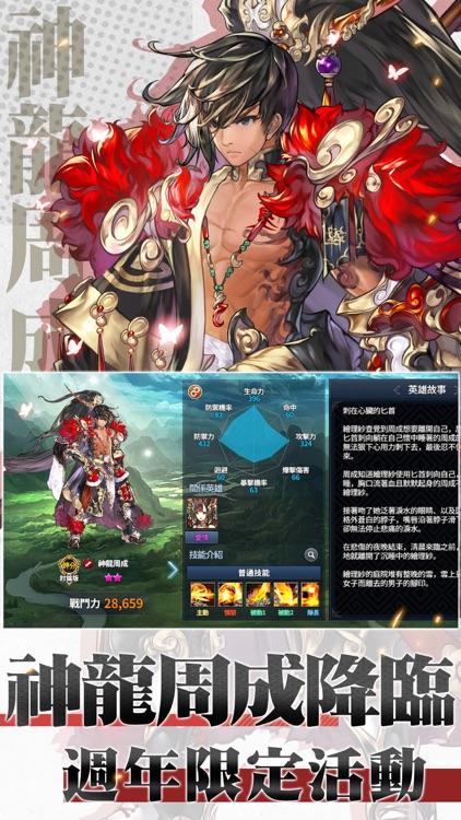 FINAL BLADE:英雄不滅,侵略來襲 screenshot-0