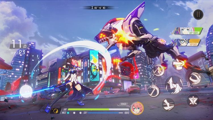 VGAME:消零世界 screenshot-4