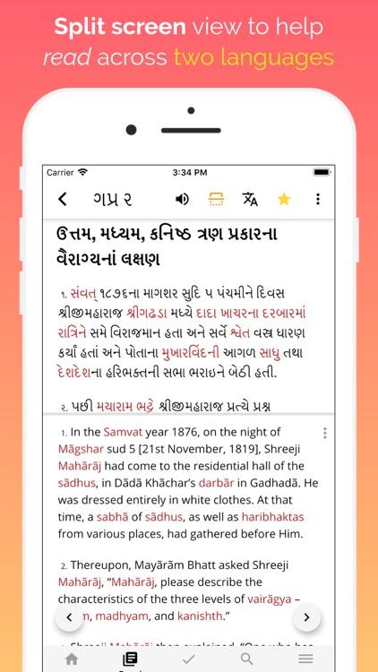 Vachanamrut Learning App screenshot-6
