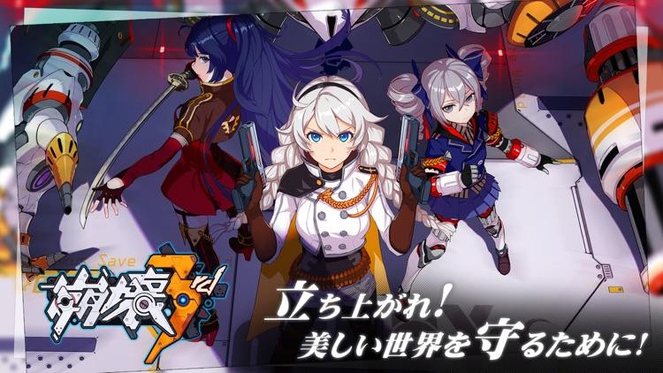 崩壊3rd screenshot-0