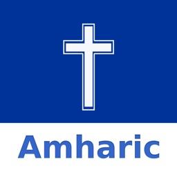 Amharic Bible Offline