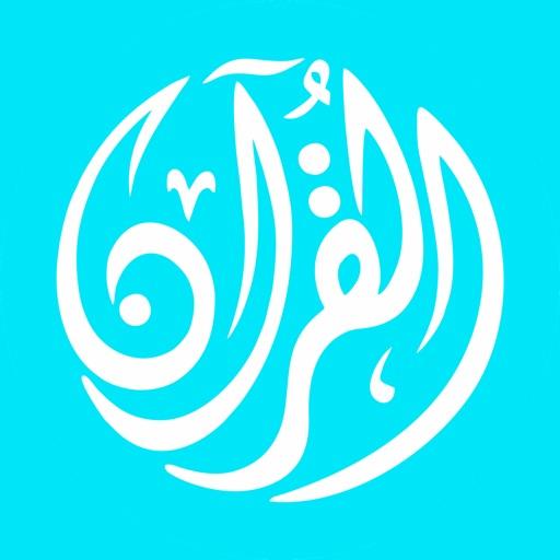 QuranUz Radio