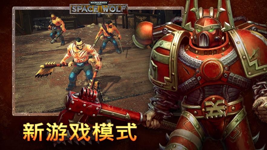 Warhammer 40,000: Space Wolf-1