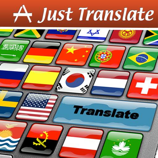 jalada Just Translate 2019