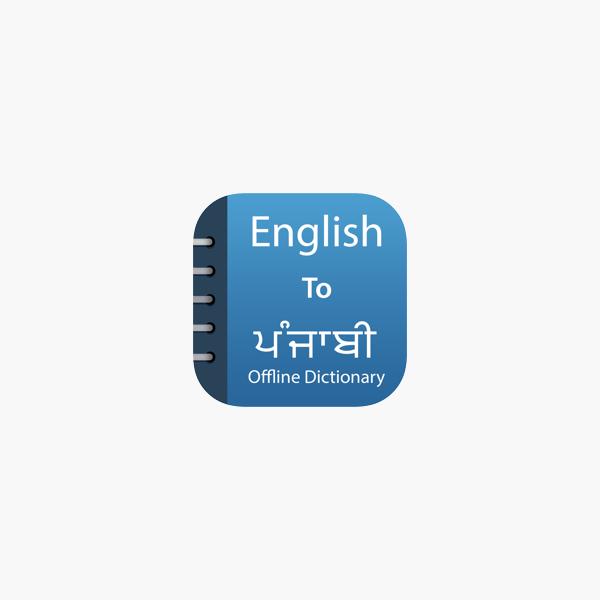 Punjabi Dictionary &Translator on the App Store