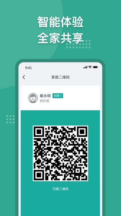 微羽万联 screenshot-3