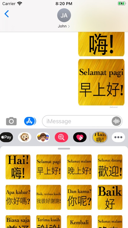 Chinese Indonesian screenshot-4