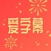 爱字幕 - 自动识别vlog长视频加字幕软件