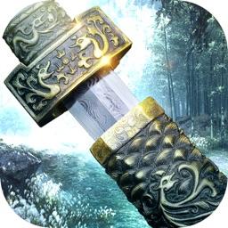 剑啸武林-3D热血动作手游