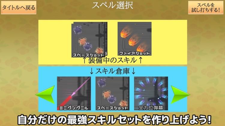 東方超決闘オンライン screenshot-3