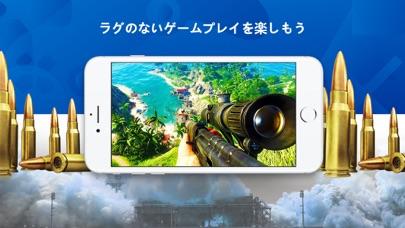 R-Play - PS4用リモートプレイ screenshot1