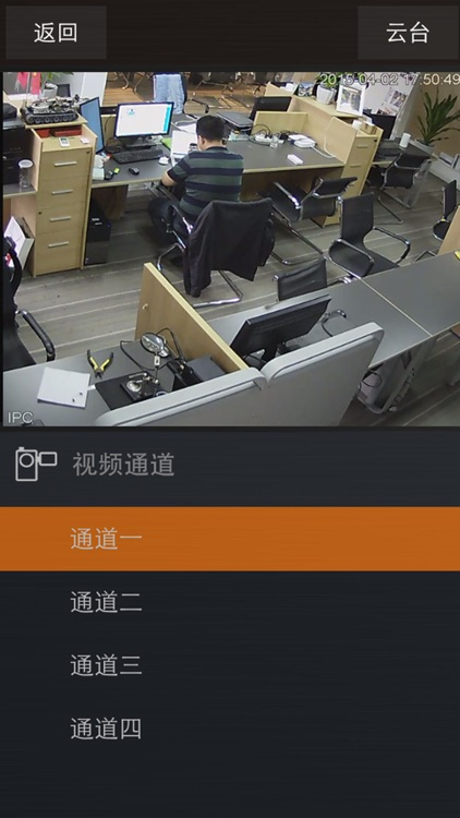 AIKS智能家居 screenshot-4