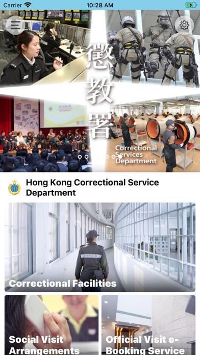 HKCSD Mobile Application 1