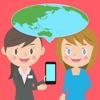 接客音声翻訳 - iPhoneアプリ