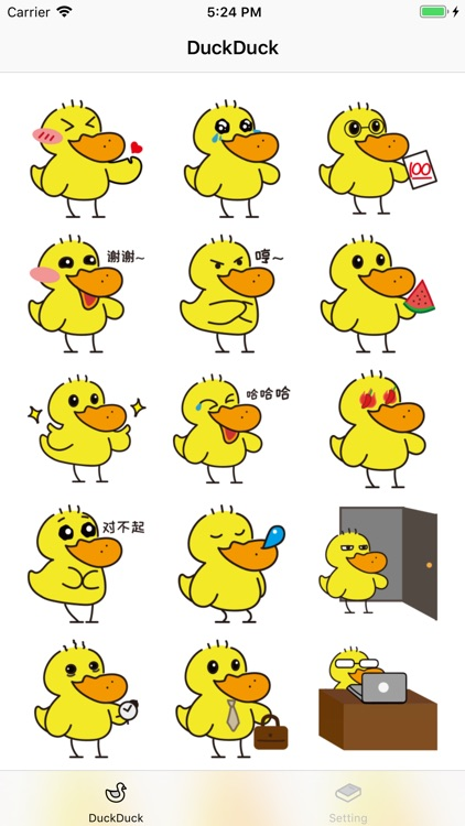 DuckDuck-fun stickers