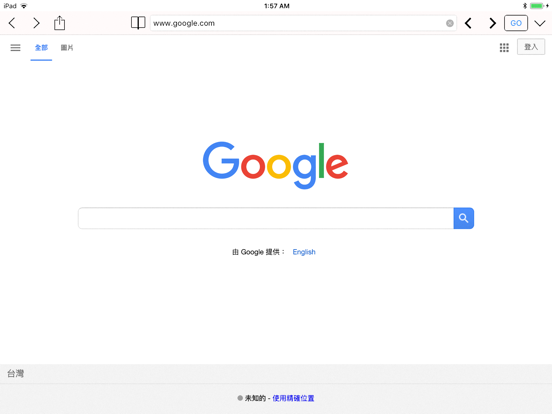 BrowserX3 - efficient browser Screenshots