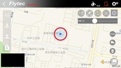 点击获取Flytec GPS
