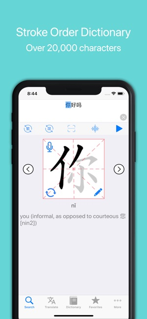 Chinese Stroke Order Writing on the App Store