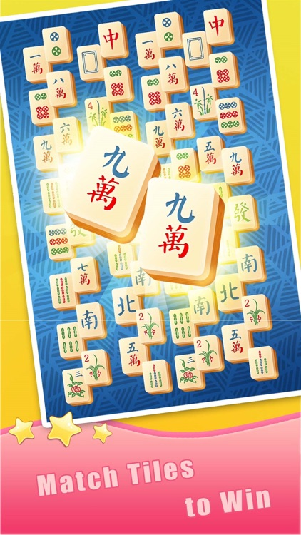 247 Mahjong Solitaire by SHILONG WU