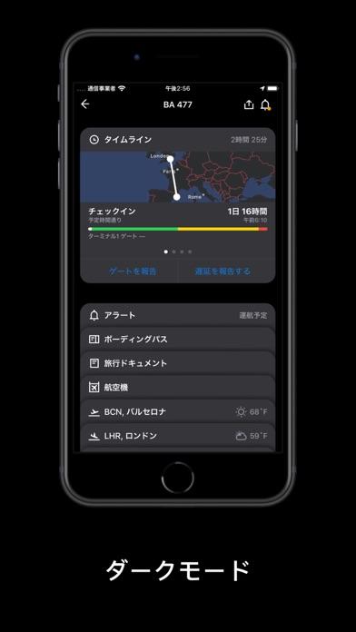 App in the Airのおすすめ画像2