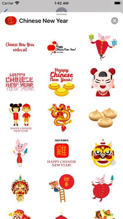 Chinese New Year Sticker 中国新年