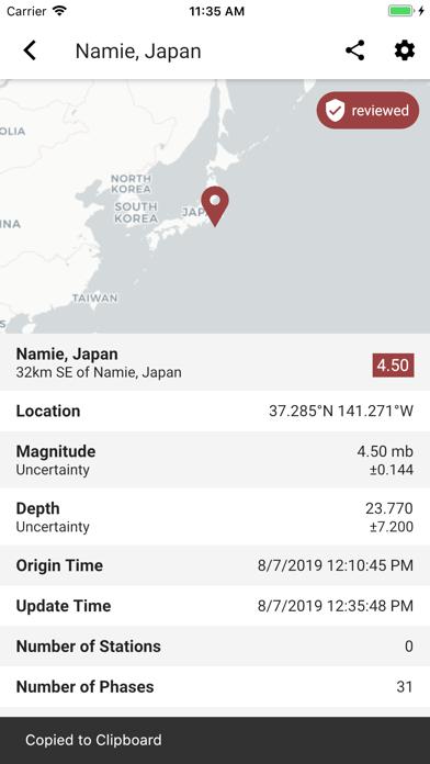 Seismos: 世界的な地震警報と地図のおすすめ画像2