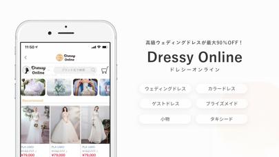 DRESSY from PLACOLE(プラコレ) ScreenShot5