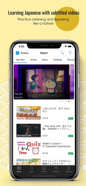 Japanese Voice on the App Store