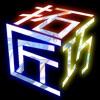 【音ゲー】TAKUMI³(タクミキュービック)