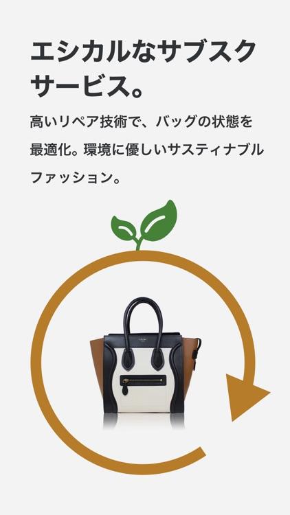 バッグ使い放題ラクサス - ブランドバッグレンタル screenshot-5