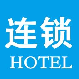 连锁酒店管家 - 速8锦江酒店预订