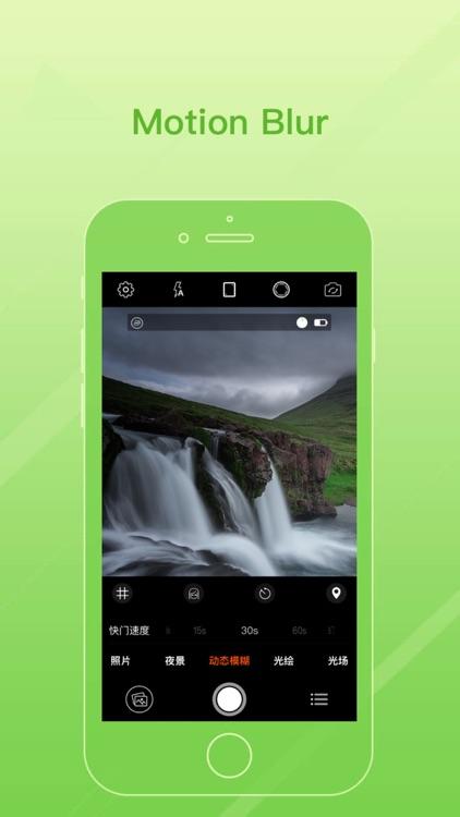 RCam - Manual Camera & RAW screenshot-6