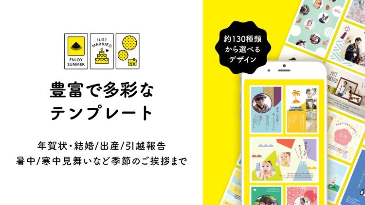 RAPRi-ラプリ おしゃれかわいいポストカード作成