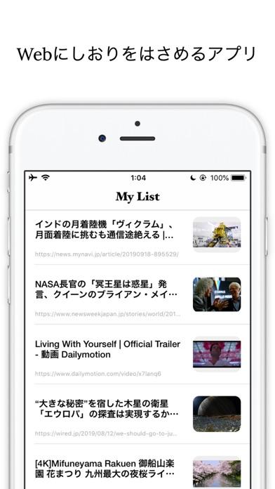 Shiori Web for safari Screenshots
