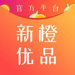新橙优品-购物领优惠券平台