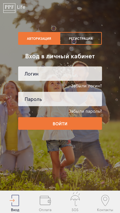 PPF Life ClientСкриншоты 1