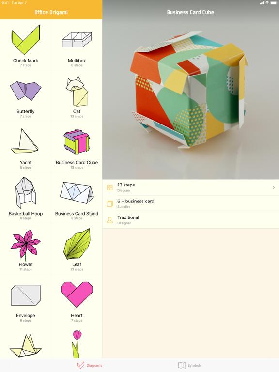 Office Origami Screenshots