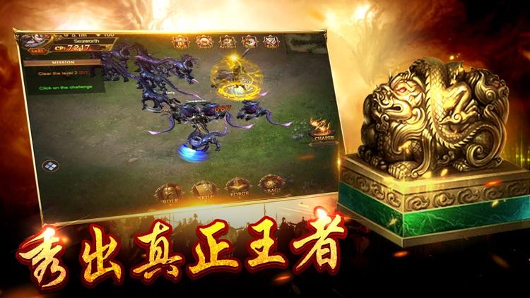 热血战域-保卫玛法大陆 screenshot-4
