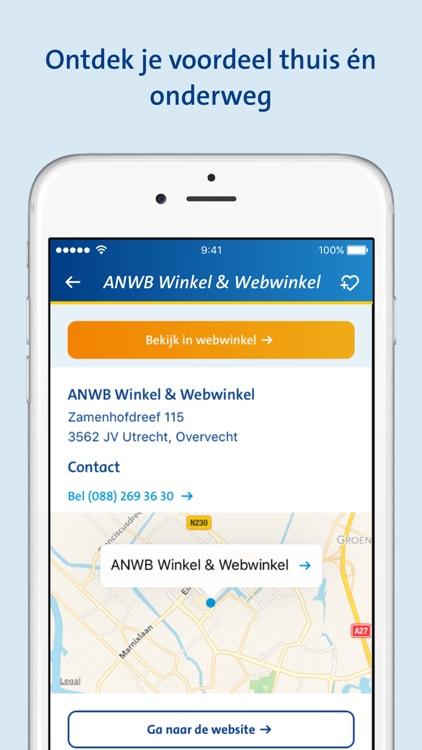 ANWB Ledenvoordeel screenshot-3