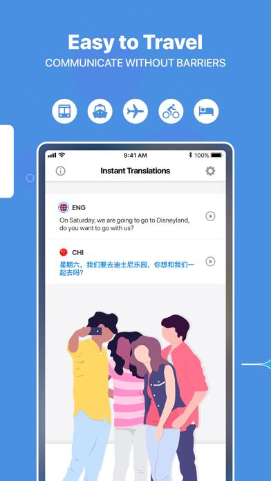 翻訳アシスタント : 翻訳アプリのおすすめ画像4