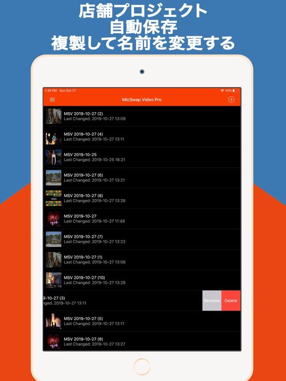 MicSwap Video Pro オーディオエディターのおすすめ画像4
