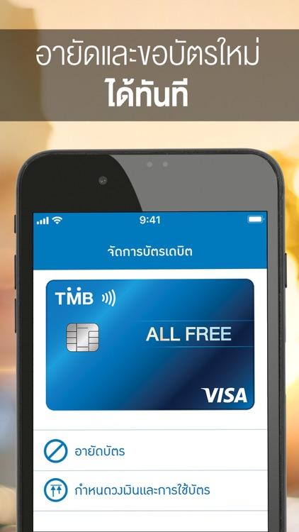 TMB Touch screenshot-3