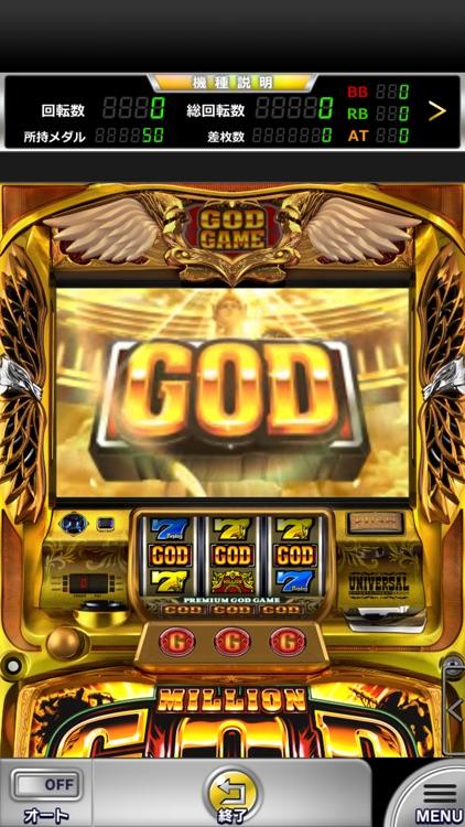 【777NEXT】ミリオンゴッド-神々の凱旋-