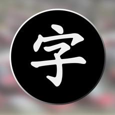 Activities of Tapper Mandarin Chinese